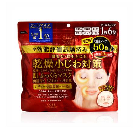 高丝(KOSE) 六合一深层保湿肌肤柔和面膜 50片*2袋 ¥99