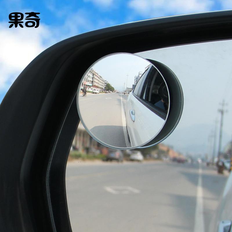 果奇 汽车用后视镜小圆镜 一对装  券后3.8元