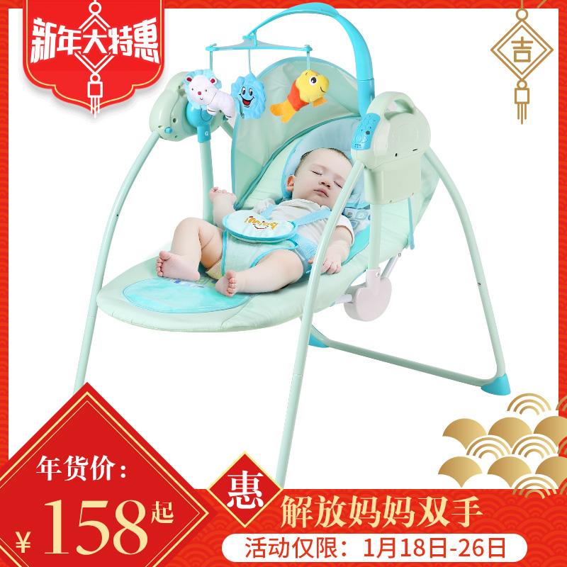 Ppimi 婴儿自动安抚椅  券后138元包邮
