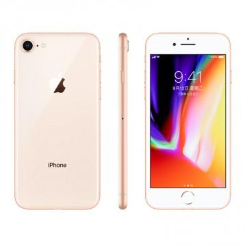 满¥5300-1120!Apple iPhone 8 64GB 金色 移动联通电信4G全网通苹果手机 苏宁 8.1折 ¥4768