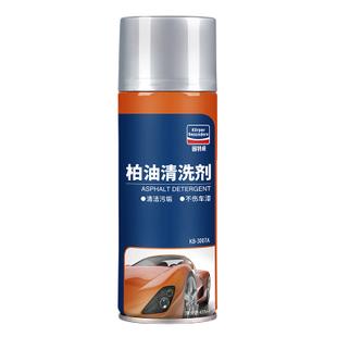 固特威汽车漆面柏油去污清洗剂 券后¥14.9