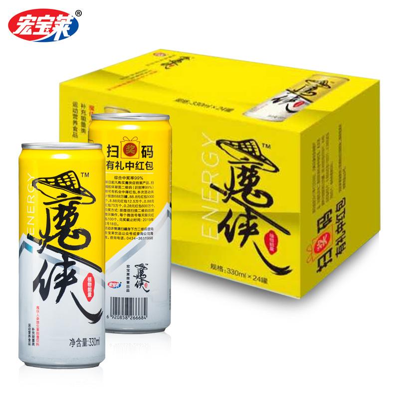 宏宝莱 魔侠 人参维生素能量饮料330ml*12罐¥39.9包邮(领取¥20优惠券)