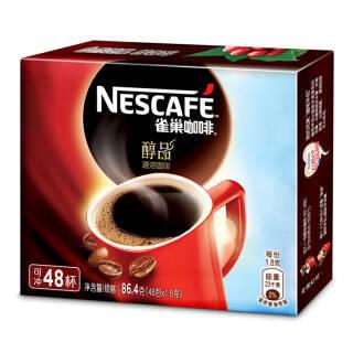 Nestle 雀巢 醇品速溶咖啡 48杯 *2件 61.8元(101.8减40)