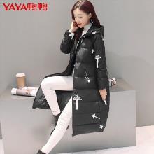 259元包邮(459-200)鸭鸭 女士印花长款羽绒服 黑白两色可选 天猫好价