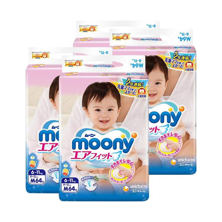 moony 尤妮佳 婴儿纸尿裤 M64片 4包装 242.99元含税包邮