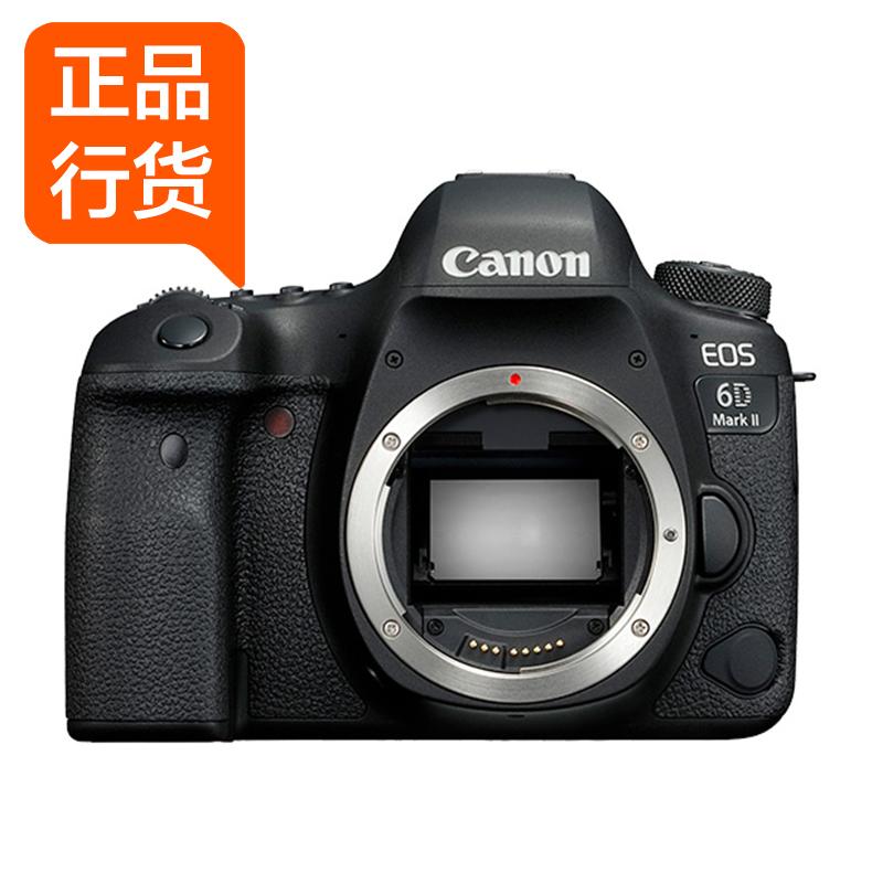 佳能(Canon) EOS 6D Mark II 全画幅单反相机 单机身 10188元