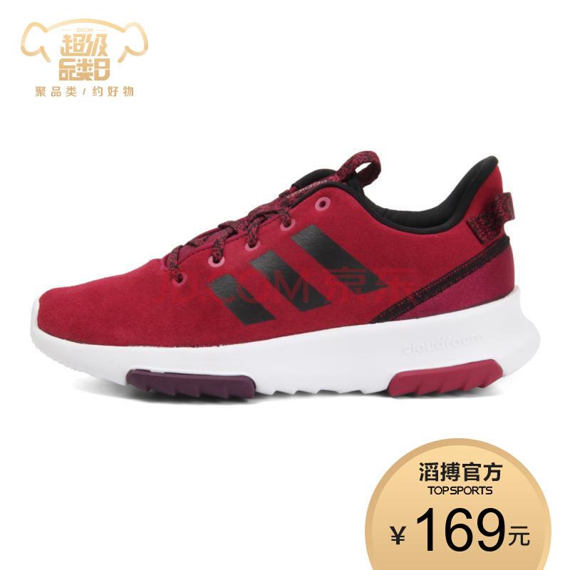 ¥169 adidas neo阿迪休闲 女运动鞋
