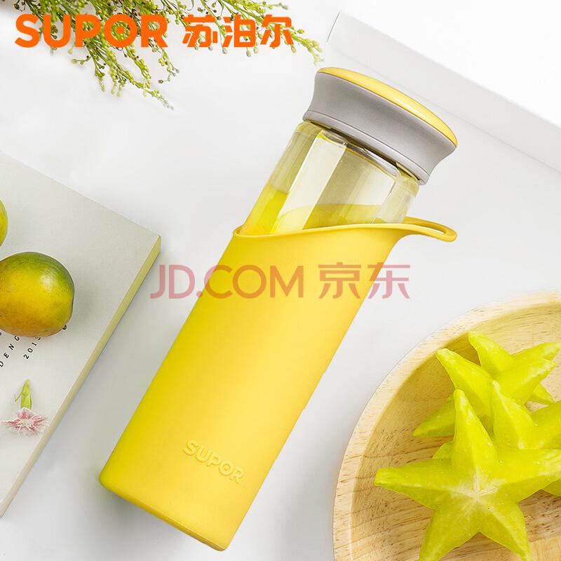 预告:17日0点: SUPOR 苏泊尔 单层玻璃杯 香芒黄 350ml *2件 15.84元包邮