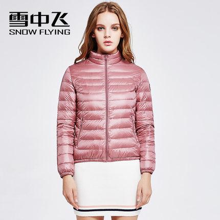 商场同款 双12预告:雪中飞 2017新品 鹅绒轻薄羽绒服  129元包邮