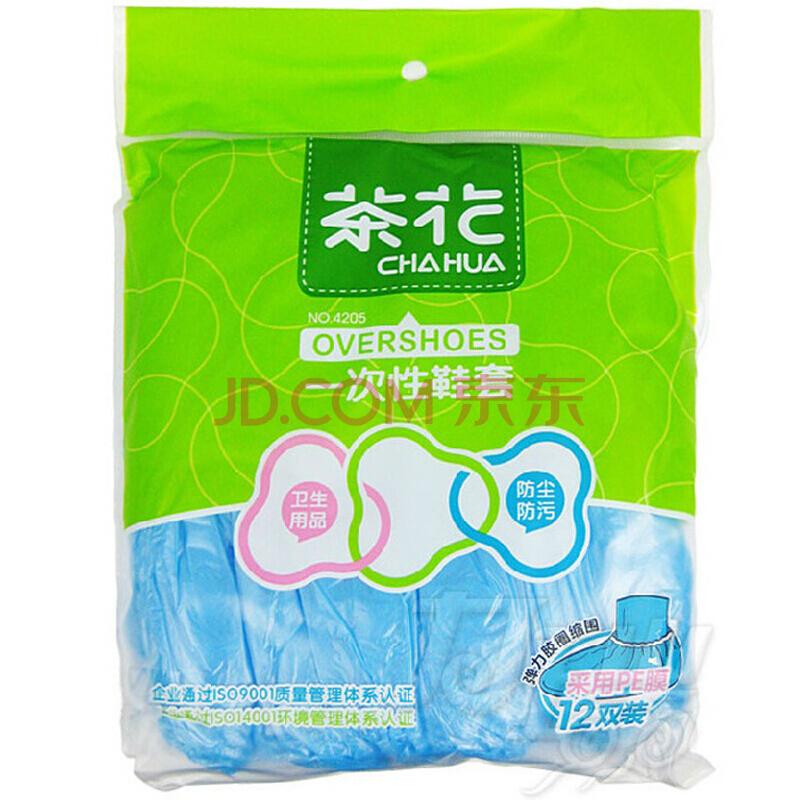 ¥4.55 茶花 PE一次性鞋套 12只装 4205