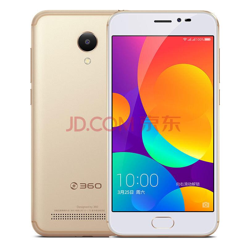 ¥379 360手机 F5移动低配版 2GB+16GB 流光金 移动联通4G手机 双卡双待