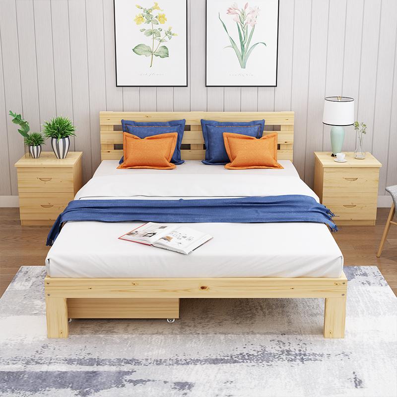 ¥289 经济型!木栎家 床 双人床1.8米1.5米 单人床简约现代