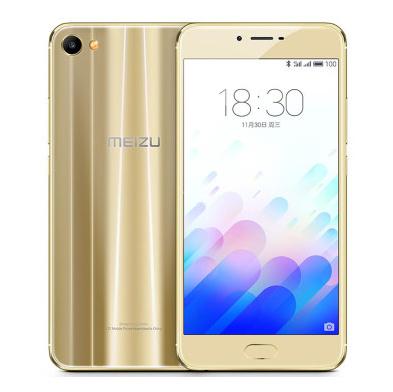 魅族(MEIZU) 魅蓝 X 智能手机 32GB 5.5英寸全高清夏普屏 ¥1039