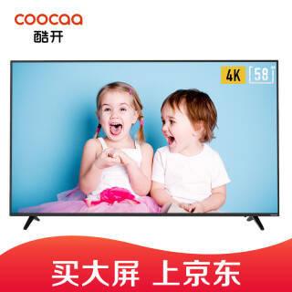 酷开(coocaa) 58K5C 58英寸 电视 2298元