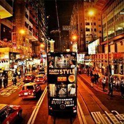 自由行: 全国多地-香港4天3晚(宿高星酒店) 1763元起/人