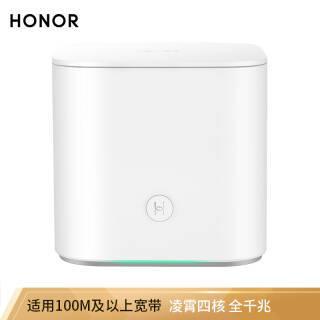 Honor 荣耀 荣耀路由 Pro2 1200M 双频千兆无线路由器 329元