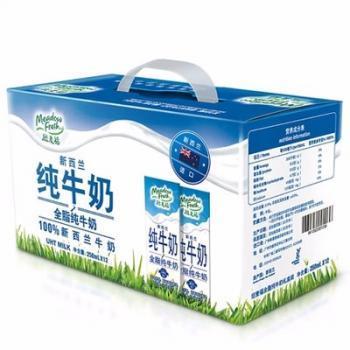 国美 新西兰进口 纽麦福 全脂纯牛奶 250ml*12瓶29元包邮 需用券