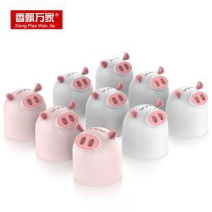 新年吉祥 猪年创意车载香水 券后¥14.9