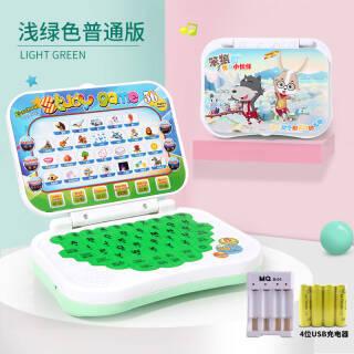 儿童早教故事学习机 幼儿智能中英文点读机 鼠标电脑玩具 带鼠标学习机 早教学习机蓝绿2色随机 29.9元