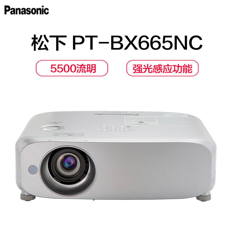 ¥14999 Panasonic松下PT-BX665NC高清商务教育投影机智能投影仪(1024×768分辨率5500流明)经典商务松下(Panasonic)投影仪PT-BX665NC-某宁苏宁自营