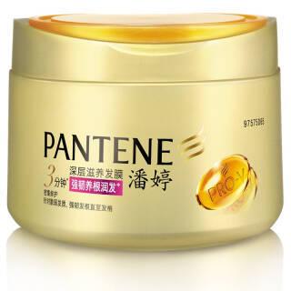 潘婷(PANTENE) 强韧养根润发深层滋养发膜 270ml *4件 99.6元(合24.9元/件)