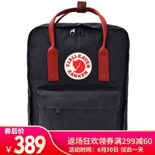 北极狐(FJÄLLRÄVEN) Kanken Classic 23510 双肩背包 *2件 498元(需用券,合249元/件)