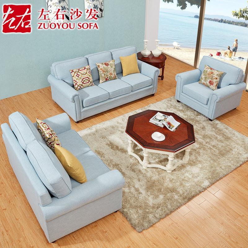 左右沙发 DZY3603 布艺沙发组合 5379元包邮(双重优惠)