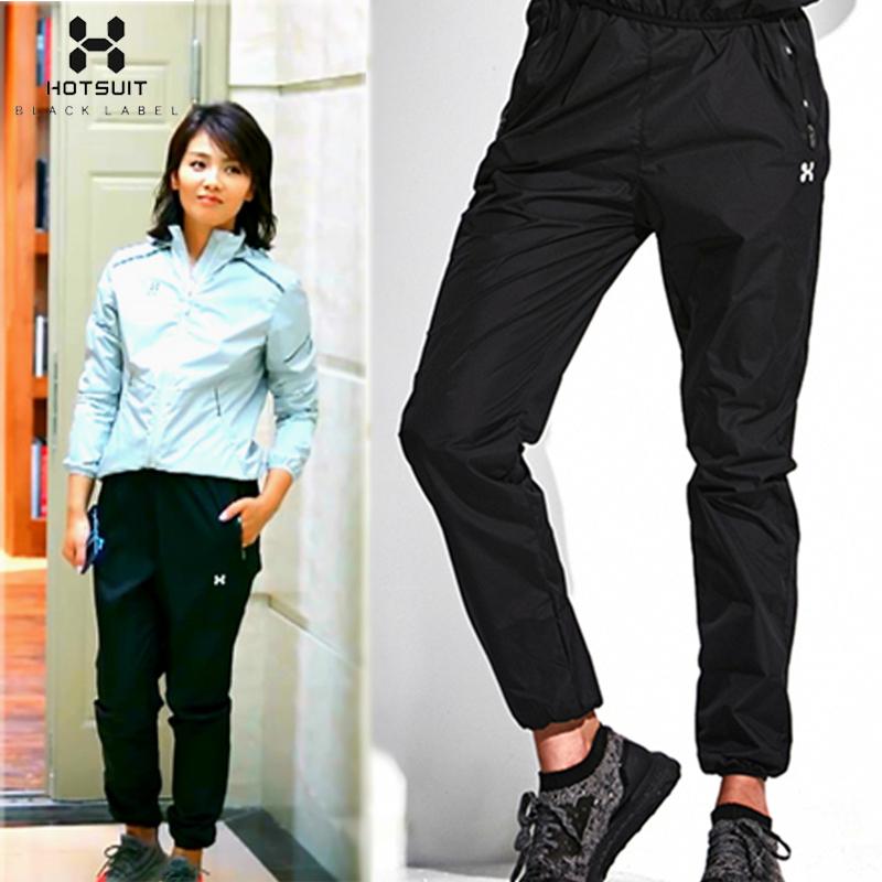 ¥234 美国HOTSUIT女士爆汗裤运动健身裤黑色舞蹈裤暴汗裤发汗裤瑜伽裤