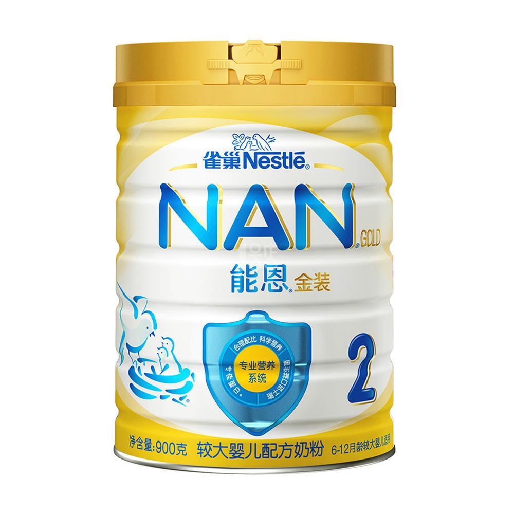 ¥165 Nestle 雀巢 能恩 金装 较大婴儿配方奶粉 6-12月龄较大婴儿适用 900g/罐