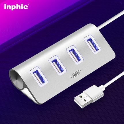 英菲克 USB分线器 0.3米 14.9元包邮