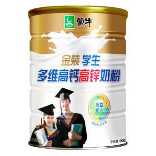 蒙牛(MENGNIU) 金装学生多维高钙髙锌奶粉 单罐 900g *2件 104.86元(合52.43元/件)
