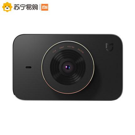 ¥319 小米米家行车记录仪高清夜视智能广角1080P单镜头汽车行车录像