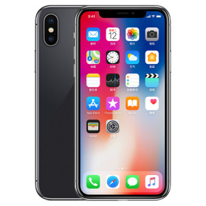 苹果 Apple iPhone X 全网通4G手机 深空灰色 256G 9288元 直降400元
