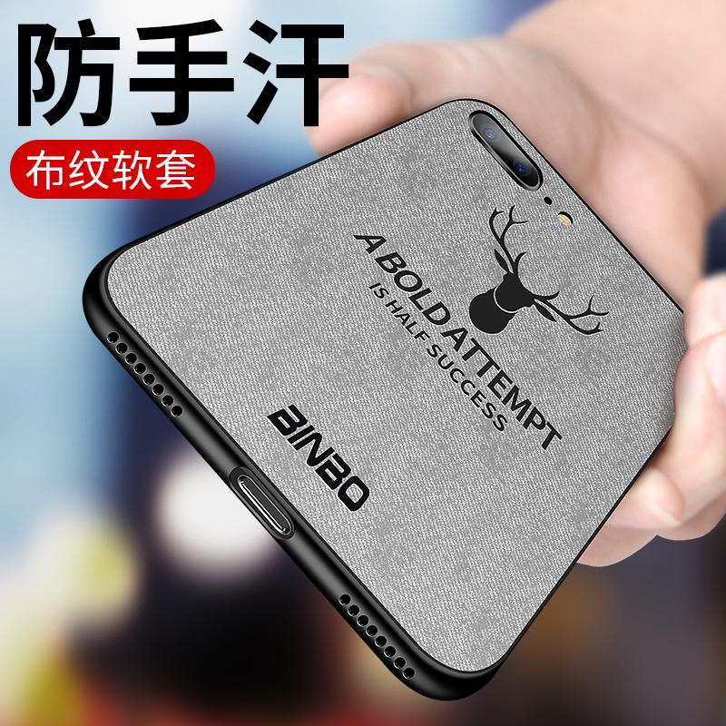 ¥5.8 宾博 iPhone布纹手机壳 多款可选