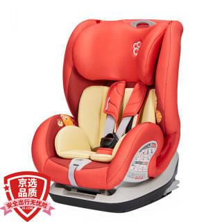 宝贝领先Babyfirst汽车儿童安全座椅9月-12岁 铠甲舰队尊享版ISOFIX3C认证 熔岩红  券后1039元