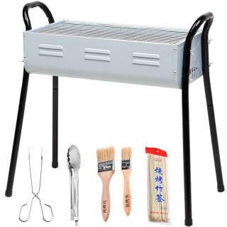 尚烤佳 烧烤炉 烧烤架 木炭烤箱 便携家用户外烧烤炉 49元