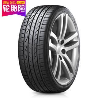 韩泰(Hankook)轮胎 汽车轮胎 225/50R17 W H452 适配思铂睿/奥迪A6L/沃尔沃S80  券后459元