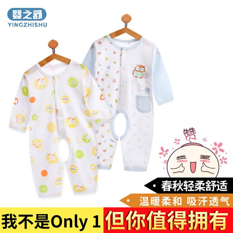 ¥18.7 婴儿哈衣薄款长袖连体衣