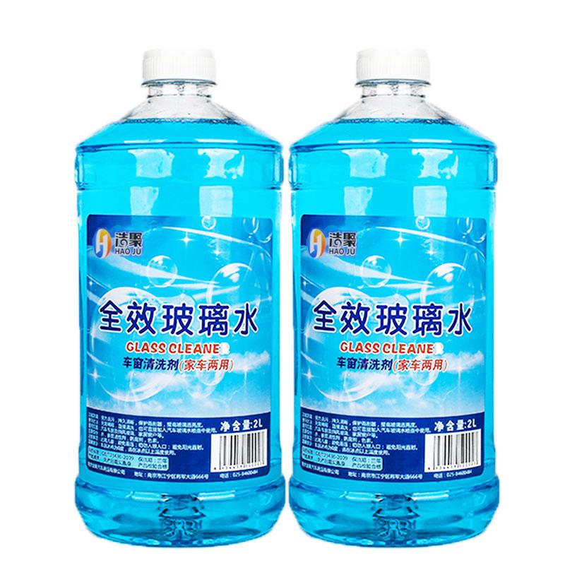 ¥5.8 浩聚汽车玻璃水0°两瓶装