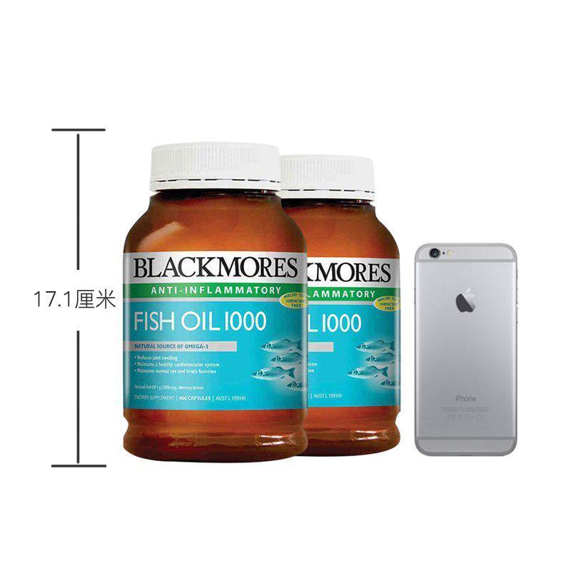 ¥169 Blackmores 澳佳宝 原味深海鱼油软胶囊 400粒*2瓶