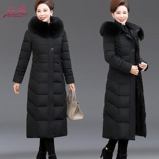 中年羽绒服冬装中长款外套 券后¥178