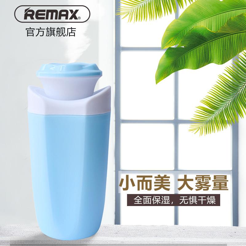 ¥9.9 remax加湿器迷你