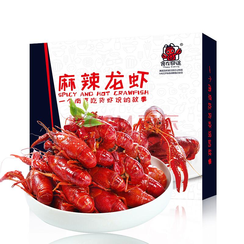 食在囧途 麻辣小龙虾 4-6钱/只 1.5kg(净虾750g) *3件 119.7元包邮(179.7-60)