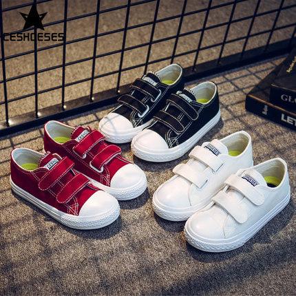 CESHOESES 2017新款儿童韩版帆布鞋 3色 ¥30