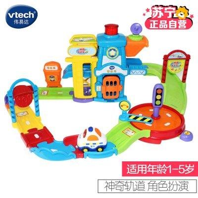 VTech 伟易达 神奇轨道车玩具 警察局套装 169元包邮(需用券)