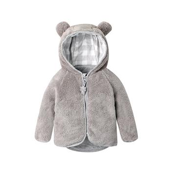网易考拉海购 Augelute 可爱小熊造型外套62元包邮 尺码齐全