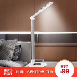 松下(Panasonic) 致翼 HH-LT0612 LED台灯 6W 银色 99元