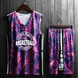 定制迷彩篮球服套装diy印字号 券后5元