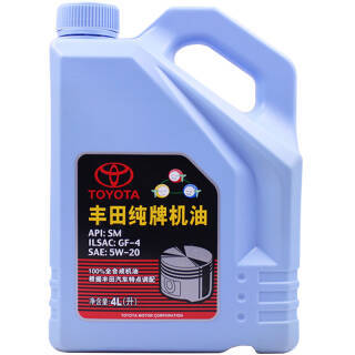 丰田 广汽原厂全合成机油 5W-20 SM级 4L  券后210元