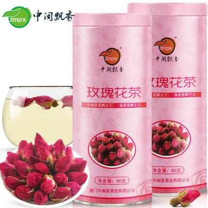 中闽飘香 玫瑰花茶 60g*2罐装 14.6元包邮